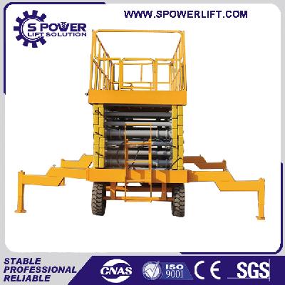 Spower 4-18M mobile scissor lift platform