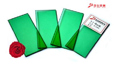 dark green glass 75
