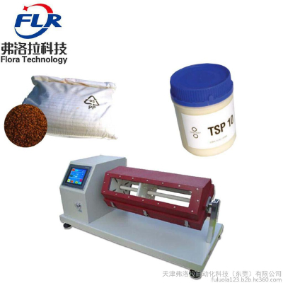 FLR-Y16 Wear testing machine