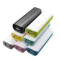 SJ-Y26L-F 2200mAh slim light weigh high quality portable power bank
