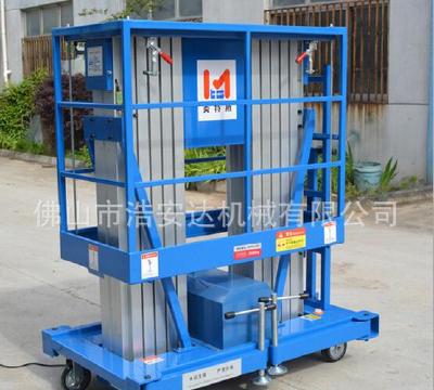 Aluminum lift Sloop aluminum alloy lifting platform