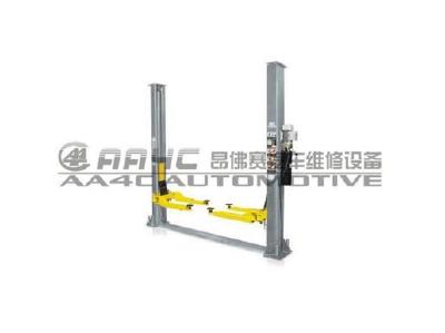 hot sale AA4C 8 fold profile 2 post car lift