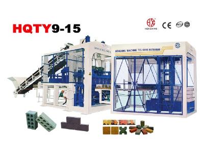 Multi-function block/ brick machine concrete paver brick making machine interlock block machine hollow /solid block machine