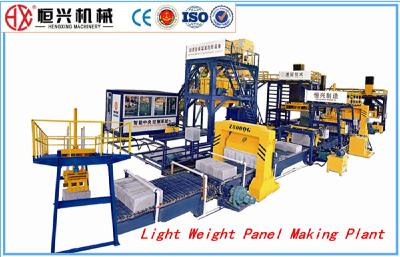 China Foam generator high foam generator foam generator for foam concrete