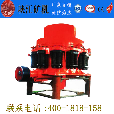 PY SPRING CONE CRUSHER SERIES