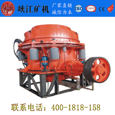THE  COMPOUIND CONE CRUSHER SERIES