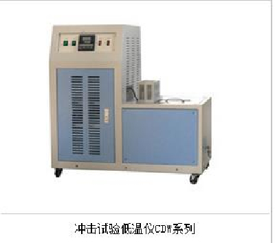 Low Temperature Impact Testing Machine CDW