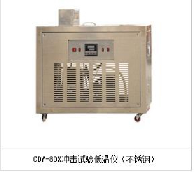 Impact Tester CDW-80X (stainless steel)