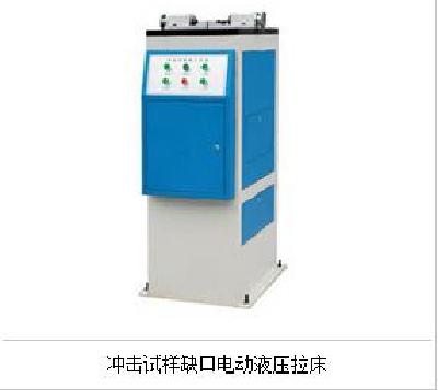 Impact Specimen Notch Electric Hydraulic Broaching Machine