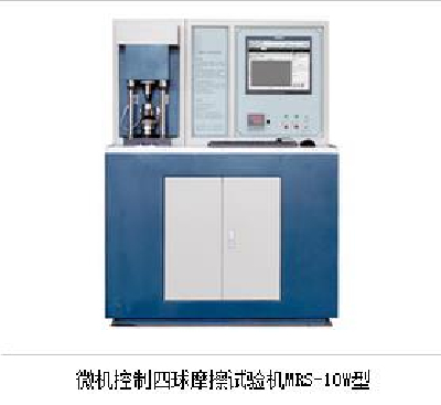 Microcomputer Controlled Four Ball Friction Testing Machine MRS-10W