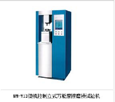 Microcomputer Controlled Vertical Universal Friction and Wear TestingMachine MM-W1B