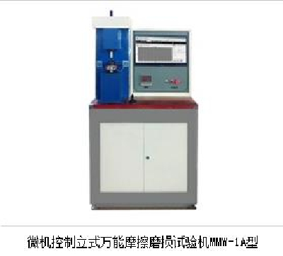 Microcomputer Controlled Vertical Universal Friction and Wear TestingMachine MMW-1A