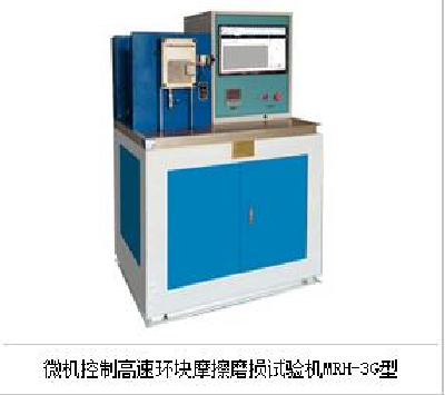 Microcomputer Controlled High Speed Ring Block Friction and Wear TestingMachine MRH-3G type