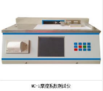 Friction Coefficient Tester MC-1