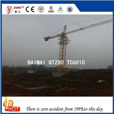 65m jib length 8T tower crane QTZ80 serialsself erecting tower crane