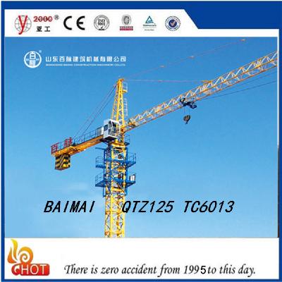 60m jib length 6Tchina tower crane QTZ80 serialsself erecting tower crane