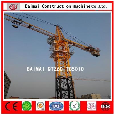 50m jib length 5Tchina tower crane QTZ63 serials selferectingcrane.shandong tower crane muanfacture