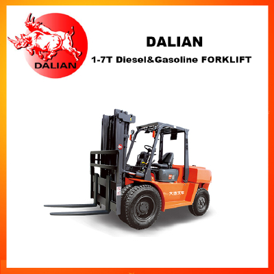 Dalian 2.5t forklift for sale, Dalian 2.5 ton diesel forklift for sale