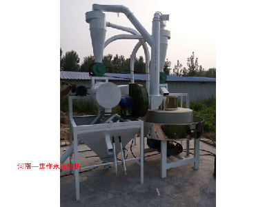 Stone mill flour machine 1