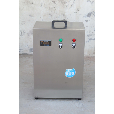 Production workshop with W20Y disinfection machine On Sale