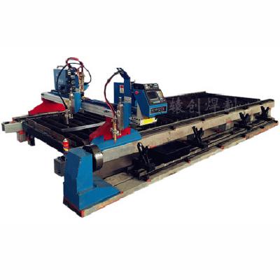 XG-1000J CNC cutting machine