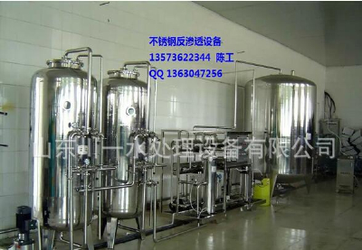 5T single stage reverse osmosis pure water equipment