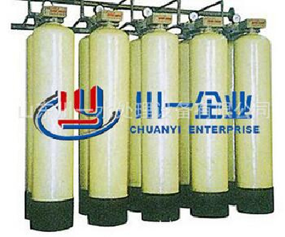 High quality water softener