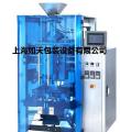 RT-800 full automatic powder packing machine