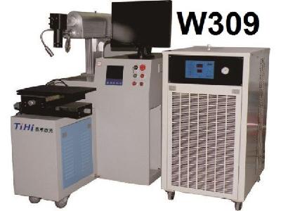 Pulse YAG Laser Welding Machine