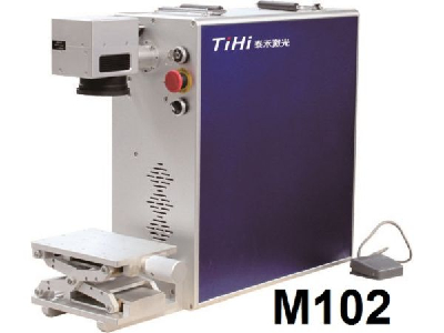 Tihi  laser marking machine for matel and jewelry