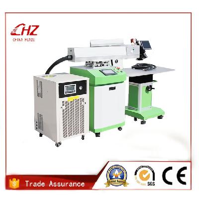 Hot Sale Titanium FiberOptic Micro Laser Welding Machine