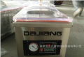DZ-260 O Desktop vacuum packing machine