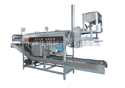 Full automatic noodle machine