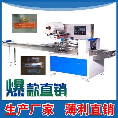 Dike pillow type automatic packaging machine