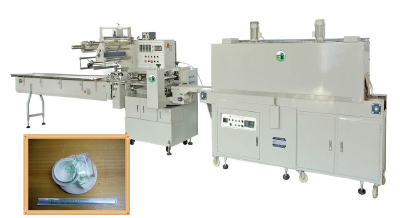 Dikege shrink automatic packaging machine