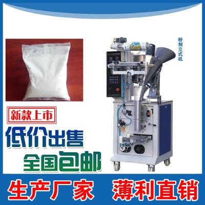 Dike powder packaging machine manufacturer