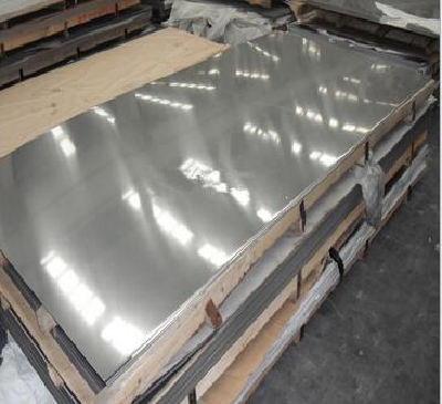 High temperature alloy plate