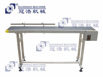 Production line conveyor system conveying equipment