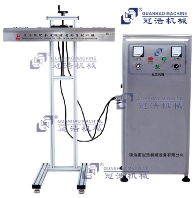 GH-2000 assembly line electromagnetic induction aluminum foil sealing machine