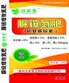 Urea-ammonium mixed nitrogen fertilizer