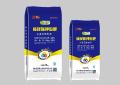 Release of nitrogen and potassium fertilizer