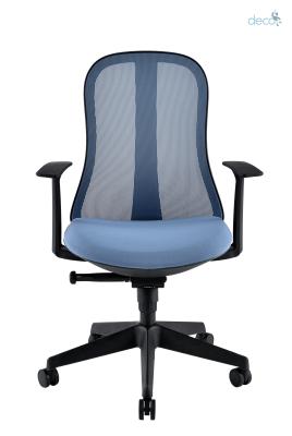 MCB086  ergonomic mesh chair