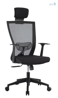 MCA067 High back chair