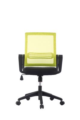 MCB063 task chair