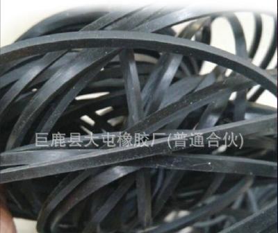 CY-104  Rubber Belt