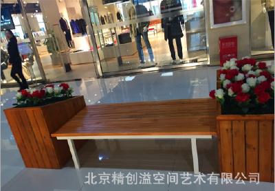 Shopping mall lounge chair