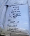 Diammonium hydrogen phosphate (content 98%)