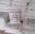 hot sale Diammonium hydrogen phosphate (content 98%)