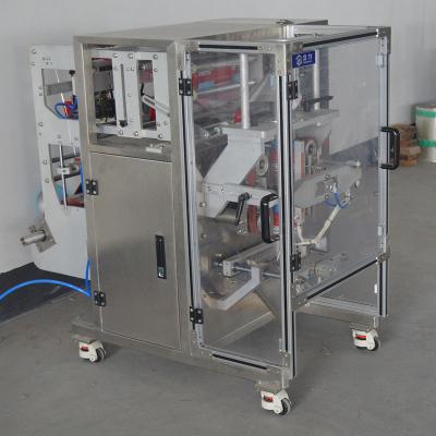 Motor parts of packing machine