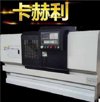 6150 heavy cutting CNC lathe
